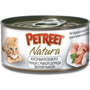 Консервы Petreet Natura кусочки розового тунца с рыбой дорада для кошек 70г