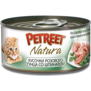 Консервы Petreet Natura кусочки розового тунца со шпинатом для кошек 70г