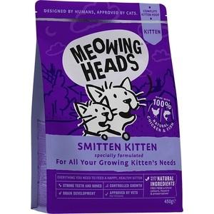 Сухой корм BARKING HEADS Kittens Delight For & Young Cats with Chicken с курицей для котят и молодых кошек 1,5кг (2449/20582)