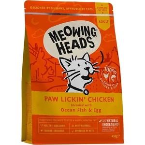 Сухой корм BARKING HEADS Adult Cat Hey Good Looking For Health & Shine with Chicken & Fish с курицей и рыбой для взрослых кошек 1,5кг (2425/20583) зеркало looking good
