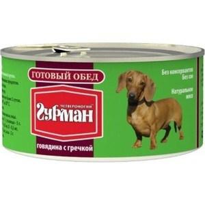 Консервы Четвероногий гурман Готовый обед говядина с гречкой для собак 325г фото