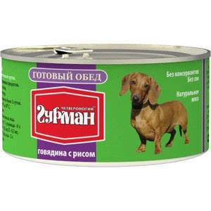 Консервы Четвероногий гурман Готовый обед говядина с рисом для собак 325г