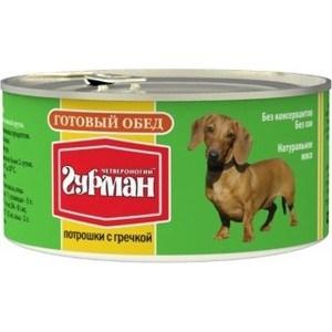 Консервы Четвероногий гурман Готовый обед потрошки с гречкой для собак 325г