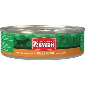 Консервы Четвероногий гурман Мясное ассорти с индейкой для собак 100г
