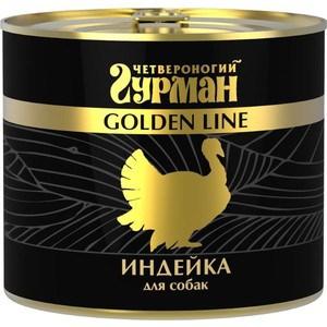 Консервы Четвероногий гурман Golden Line индейка для собак 500г
