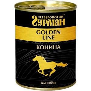 Консервы Четвероногий гурман Golden Line конина для собак 340г