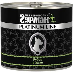Консервы Четвероногий гурман Platinum Line рубец в желе изысканное лакомство для собак 500г