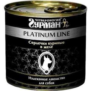 Консервы Четвероногий гурман Platinum Line сердечки куриные в желе изысканное лакомство для собак 240г