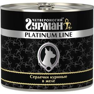 Консервы Четвероногий гурман Platinum Line сердечки куриные в желе изысканное лакомство для собак 500г