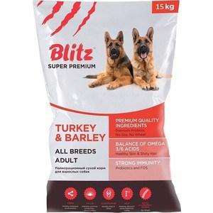 Сухой корм Blitz Petfood Superior Nutrition Adult Dog All Breeds with Turkey & Barley с индейкой и ячменем для взрослых собак всех пород 15кг
