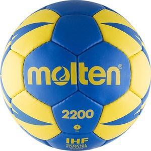 Мяч гандбольный Molten 2200 (H3X2200-BY) р.3 для тренировок