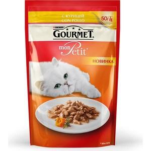 цена Паучи Gourmet Mon Petit с курицей для кошек 50г (12287007) онлайн в 2017 году
