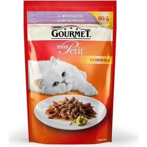 Паучи Gourmet Mon Petit с ягненком для кошек 50г (12287077)