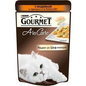 Паучи Gourmet A la Carte с индейкой и гарниром Ratatouille рецепт от шеф-повара для кошек 85г (12242389)