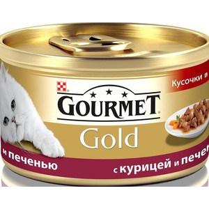 Консервы Gourmet Gold кусочки в соусе с курицей и печенью для кошек 85г (12130919)
