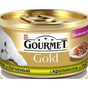 Консервы Gourmet Gold двойное удовольствие кусочки в соусе с кроликом и печенью для кошек 85г (12032395) фото