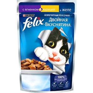 Паучи Felix Двойная вкуснятина аппетитные кусочки в желе с ягненком & курицей для кошек 85г (12294935)