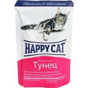 Паучи Happy Cat Тунец кусочки в желе для взрослых кошек 100г (1002309)