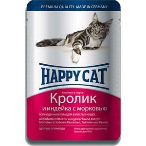 Паучи Happy Cat Кролик и индейка с морковью кусочки в соусе для взрослых кошек 100г (1002316)