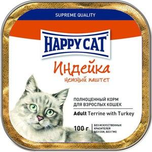 Фото - Консервы Happy Cat Adult Terrine with Turkey нежный паштет с индейкой для взрослых кошек 100г (PX600HX040) консервы simba petfood cat pate with fish с рыбой паштет для кошек 100г