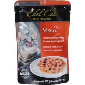 Паучи Edel Cat Menu нежные кусочки в соусе с печенью и кроликом для кошек 100г (08101)