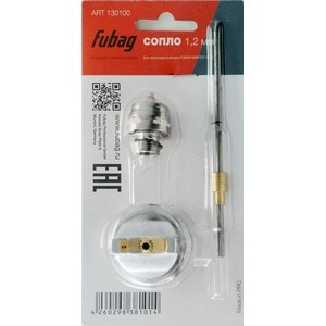 Сопло для краскораспылителя Fubag 1.2 мм Master G600 (130100) сзу stark samsung g600 s20 pin