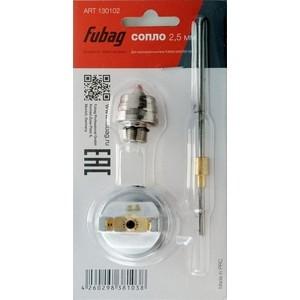 Сопло для краскораспылителя Fubag 2.5 мм Master G600 (130102)