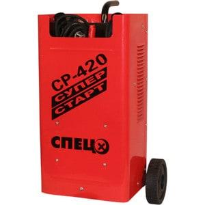 Пуско-зарядное устройство СПЕЦ CP-420-S