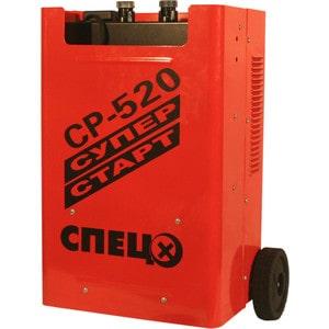 Пуско-зарядное устройство СПЕЦ CP-520-S