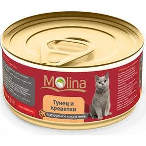 Консервы Molina Натурально мясо в желе тунец и креветки для кошек 80г (0924)