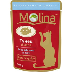 Паучи Molina Taste & Quality Tuna Light Meat in Jelly тунец в желе для кошек 100г (1136)