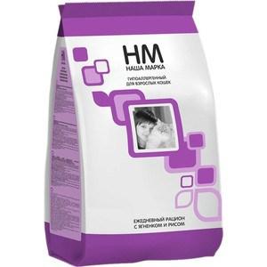 Сухой корм Наша Марка НМ Ежедневный рацион с ягнёнком и рисом гипоаллергенный для взрослых кошек 15кг (НМ-24)