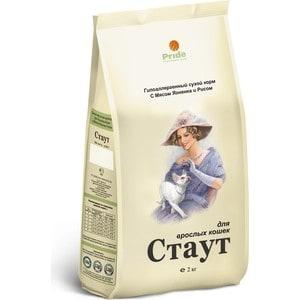 Сухой корм Стаут Гипоаллергенный с мясом ягненка и рисом для взрослых кошек 15кг (СТ-05)