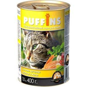 Консервы Puffins Сочные кусочки курицы в желе для кошек 400г