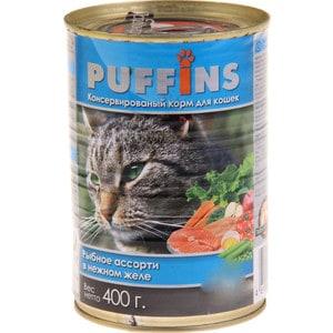 Консервы Puffins Рыбное ассорти в нежном желе для кошек 400г