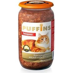 Консервы Puffins Говядина для кошек 650г