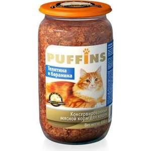 Консервы Puffins Телятина и баранина для кошек 650г
