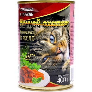 Консервы Ночной охотник Кусочки мяса в желе говядина и печень для кошек 400г