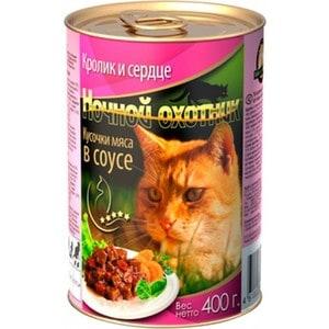Консервы Ночной охотник Кусочки мяса в соусе кролик и сердце для кошек 400г