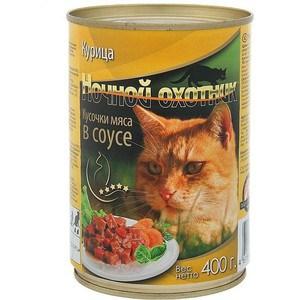 Консервы Ночной охотник Кусочки мяса в соусе курица для кошек 400г