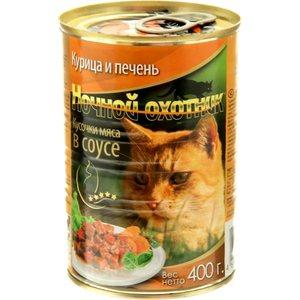 Консервы Ночной охотник Кусочки мяса в соусе курица и печень для кошек 400г