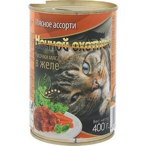 Консервы Ночной охотник Кусочки мяса в желе мясное ассорти для кошек 400г