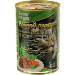 Консервы Ночной охотник Кусочки мяса в желе телятина и индейка для кошек 400г
