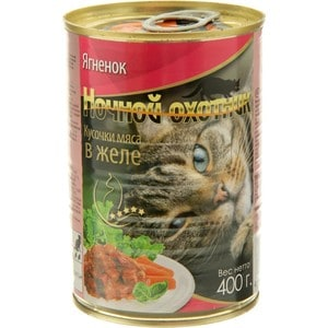 Консервы Ночной охотник Кусочки мяса в желе ягненок для кошек 400г