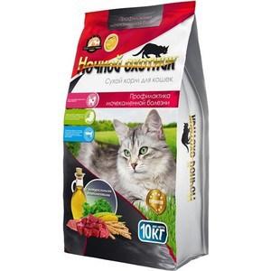 Сухой корм Ночной охотник Профилактика мочекаменной болезни для кошек 10кг