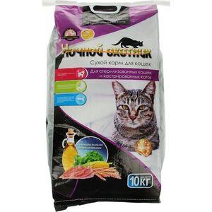 Сухой корм Ночной охотник с курицей и говядиной для стерилизованных кошек и кастрированных котов 10кг