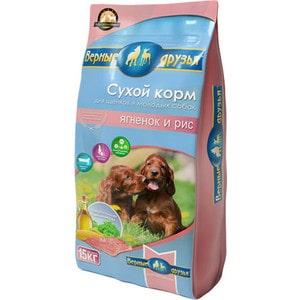 Сухой корм Верные друзья Ягненок и рис для щенков молодых собак 15кг
