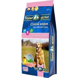 Сухой корм Верные друзья Ягненок и рис для собак всех пород 15кг