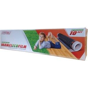 Инфракрасная пленка VARMEL VEF5,0-550w