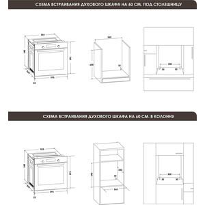 Электрический духовой шкаф Schaub Lorenz SLB EZ6610 цена и фото